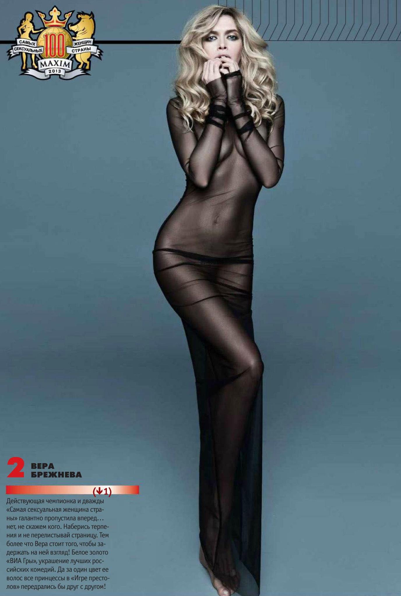 Самые красивые девушки россии по версии максим 8 фотография
